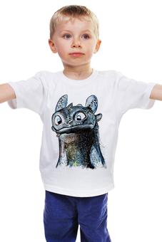 """Детская футболка классическая унисекс """"Как приручить дракона - Беззубик """" - дракон, dragon, how to train your dragon, беззубик, как приручить дракона"""