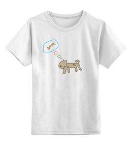 """Детская футболка классическая унисекс """"собака"""" - арт, животные, рисунок, собака, природа"""