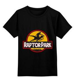 """Детская футболка классическая унисекс """"Парк юрского периода (  Jurassic Park )"""" - динозавры, парк юрского периода, jurassic park, raptor"""