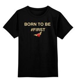 "Детская футболка классическая унисекс ""Just believe in yourself"" - just, английский, мотивация, believe, first"