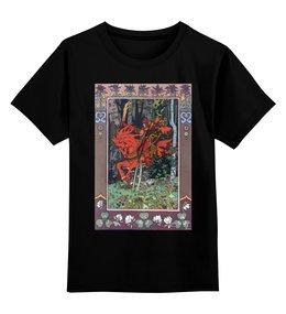 """Детская футболка классическая унисекс """"Красный всадник (Иван Билибин)"""" - картина, сказка, живопись, богатыри, билибин"""