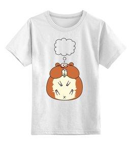 """Детская футболка классическая унисекс """"Хомядум"""" - мысли, думает, wax, хомячёк, толстячёк"""