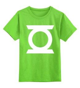"""Детская футболка классическая унисекс """"Зеленый фонарь"""" - комикс, кино, фильм, зеленый, зеленый фонарь, фонарь, green lantern, dc, comics, green"""