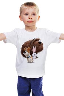 """Детская футболка классическая унисекс """"Тайная жизнь домашних животных"""" - мультфильм, собака, кролик, макс, тайная"""