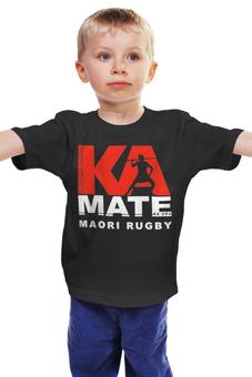 "Детская футболка ""Maori Rugby"" - all blacks, регби"