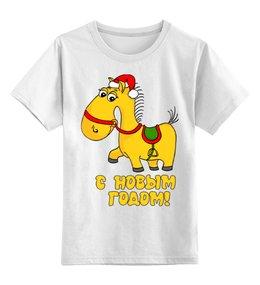 """Детская футболка классическая унисекс """"С Новым Годом! Лошадка"""" - прикольно, юмор, футболка, популярные, прикольные, в подарок, оригинально, детские футболки с принтами, футболка с новым годом детская"""