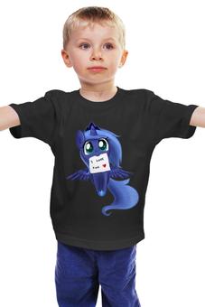 """Детская футболка классическая унисекс """"My little pony"""" - арт, пони, луна"""