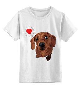 """Детская футболка классическая унисекс """"Такса -любовь"""" - такса, dachshund"""