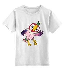 """Детская футболка классическая унисекс """"Попугай Кеша 2"""" - попугай, кеша, мультфильм, ссср"""
