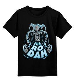 """Детская футболка классическая унисекс """"Скайрим. Довакин"""" - skyrim, скайрим, the elder scrolls, геймерские, игры"""