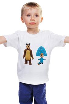 """Детская футболка """"кукла-ДЕВОЧКА МАША и МИША. СМЕШНЫЕ ОЗОРНЫЕ"""" - медведь, кукла, мульт, маша"""