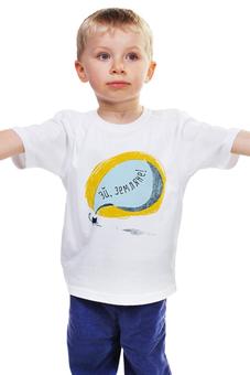 """Детская футболка классическая унисекс """"Эй, земляне!"""" - инопланетянин, смешной, прикольный, нло, человечек"""