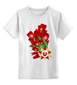 """Детская футболка классическая унисекс """"9 мая"""" - праздник, цветы, 9 мая, день победы, орден"""