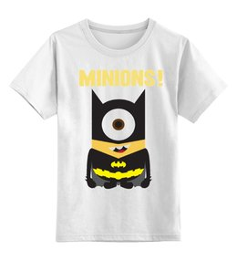 """Детская футболка классическая унисекс """"Миньоны"""" - batman, мульт, миньоны, гадкий я, minion"""