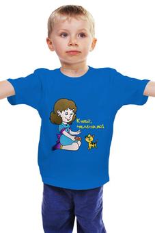 """Детская футболка """"Кушай, Маленький!"""" - ручная работа, детский рисунок, от детей, детская работа"""