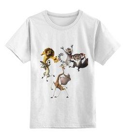 """Детская футболка классическая унисекс """"""""Мадагаскар"""""""" - смешные, прикольные"""