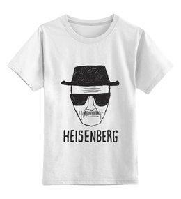 """Детская футболка классическая унисекс """"Heisenberg (Breaking Bad)"""" - арт, во все тяжкие, walter white, уолтер уайт, heisenberg"""
