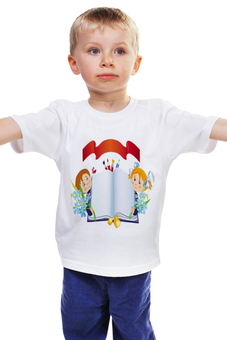 """Детская футболка """"ШКОЛА.ДЕНЬ ЗНАНИЙ.ТЕТРАДЬ.УЧЕНИКИ."""" - школа, книга, ученики, тетрадь, день знаний"""