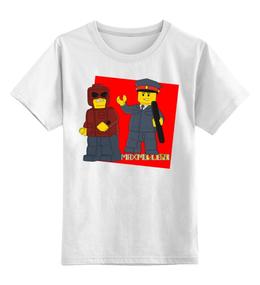 """Детская футболка классическая унисекс """"с,л,г,э"""""""
