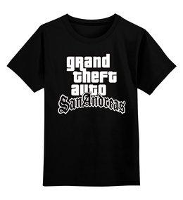 """Детская футболка классическая унисекс """"San Andreas"""" - игры, gta"""