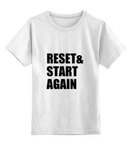 """Детская футболка классическая унисекс """"Reset & Start again (футболка)"""" - мотивация, сио, футболочка, какусветы"""