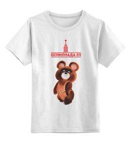 """Детская футболка классическая унисекс """"Олимпийский мишка"""" - мишка"""