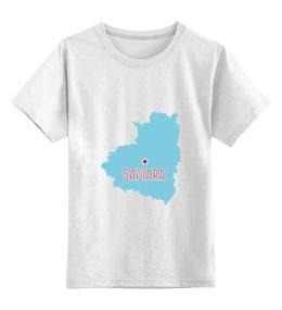 """Детская футболка классическая унисекс """"Самарская область. Самара"""" - патриот, россия, родина, самара, самарская область"""
