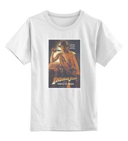 "Детская футболка классическая унисекс ""Indiana Jones / Индиана Джонс "" - кино, kinoart, харрисон форд"