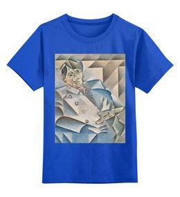 """Детская футболка классическая унисекс """"Портрет Пабло Пикассо (Хуан Грис)"""" - картина, портрет, живопись, кубизм, грис"""
