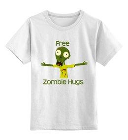 """Детская футболка классическая унисекс """"Бесплатные объятия"""" - зомби, free hugs, бесплатные объятия"""
