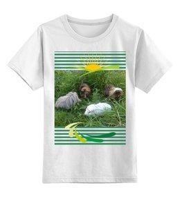 """Детская футболка классическая унисекс """"Пикник для морских свинок."""" - солнце, свинка, поросенок, морская свинка, морские свинки"""