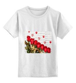 """Детская футболка классическая унисекс """"Цветы Розы"""" - сердце, любовь, цветы, романтика, розы"""