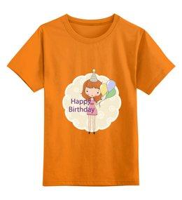 """Детская футболка классическая унисекс """"День рождения"""" - день рождения, happy birthday"""