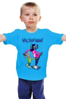 """Детская футболка """"Ну, погоди!"""" - заяц, мульт, волк, ну погоди"""