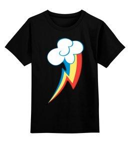"""Детская футболка классическая унисекс """"Rainbow Dash Cutie Mark"""" - арт, rainbow dash, rainbow, выделись из толпы"""