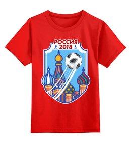 """Детская футболка классическая унисекс """"Россия"""" - футбол, спорт, москва"""