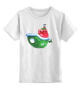 """Детская футболка классическая унисекс """"Кораблик """" - кораблик, дети, watercolor, акварельный клипарт"""