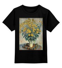 """Детская футболка классическая унисекс """"Топинамбур (картина Клода Моне)"""" - цветы, картина, импрессионизм, живопись, моне"""