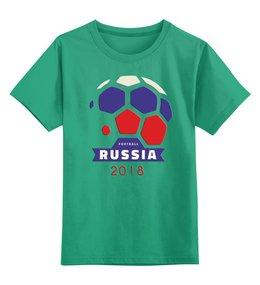 """Детская футболка классическая унисекс """"FOOTBALL RUSSIA"""" - футбол, россия, мяч, символика"""