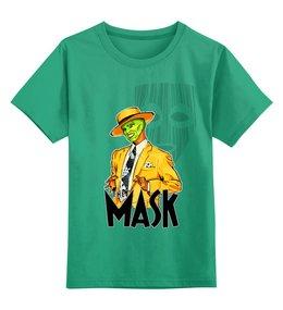 """Детская футболка классическая унисекс """"The Mask"""" - детям, маска, сыну, киноманам, любителям комиксов"""