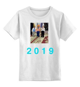 """Детская футболка классическая унисекс """"2019 Новый год"""" - стиль"""