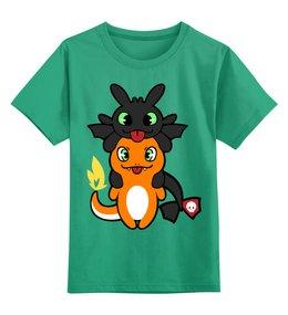 """Детская футболка классическая унисекс """"Беззубик и покемон"""" - pokemon, беззубик, как приручить дракона, покемоны"""