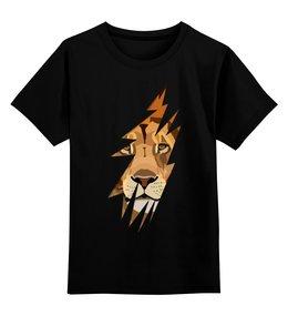 """Детская футболка классическая унисекс """"Лев ( Lion)"""" - хищник, животное, царь зверей, лев, lion"""