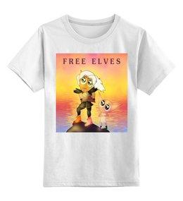 """Детская футболка классическая унисекс """"Свободные эльфы"""" - эльф, гарри поттер, dragon age, добби, фенрис"""