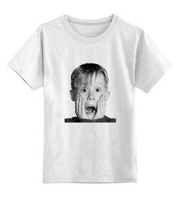 """Детская футболка классическая унисекс """"ОДИН ДОМА"""" - калкин, маколей, designministry, homealone, одиндома"""