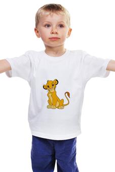 """Детская футболка """"Симба"""" - львенок, король лев, симба"""