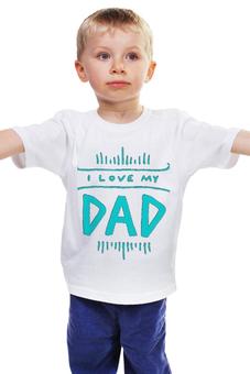 """Детская футболка классическая унисекс """"Я люблю папу"""" - папа, father, papa, dad"""