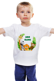 """Детская футболка """"Зоопарк"""" - животные, лев, жираф, обезьяна, зоопарк"""