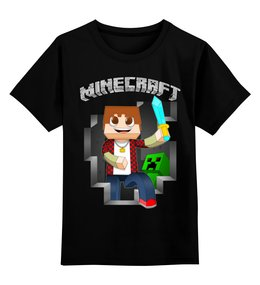 """Детская футболка классическая унисекс """"Майнкрафт"""" - компьютерные игры, майнкрафт, сыну, игроманам"""
