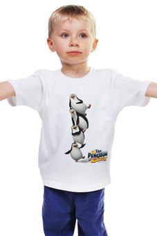 """Детская футболка """" """"Пингвины Мадагаскара"""""""" - пингвины, мадагаскар, шкипер, смешные пингвины"""